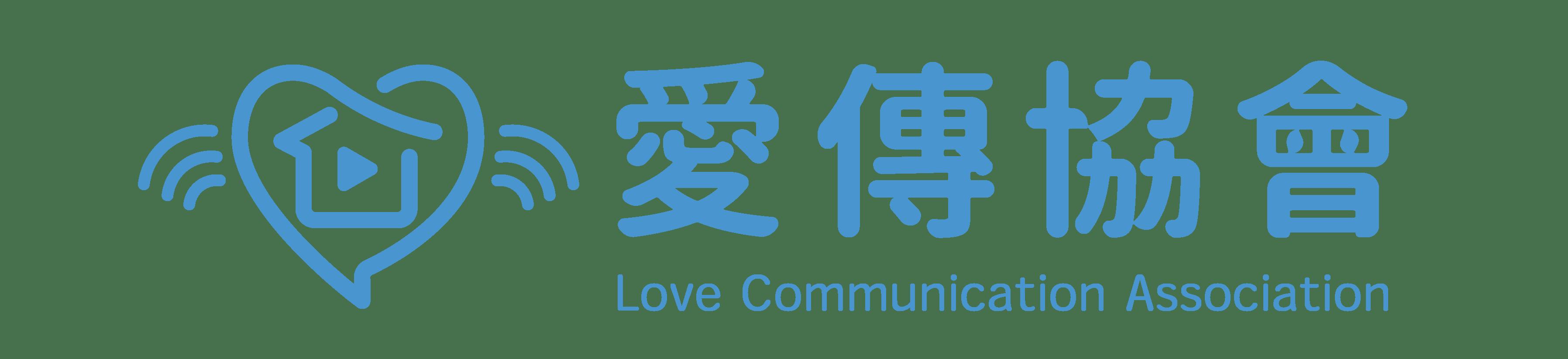 愛之語課程線上報名